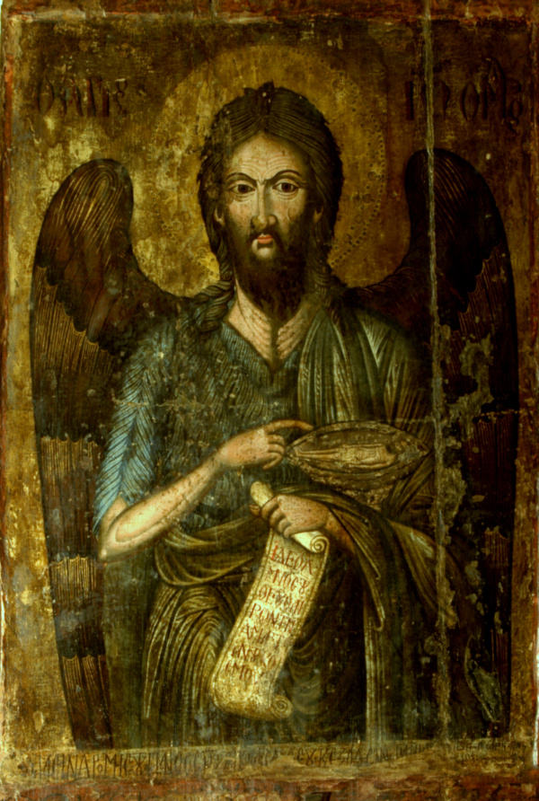 св. Йоан Кръстител
